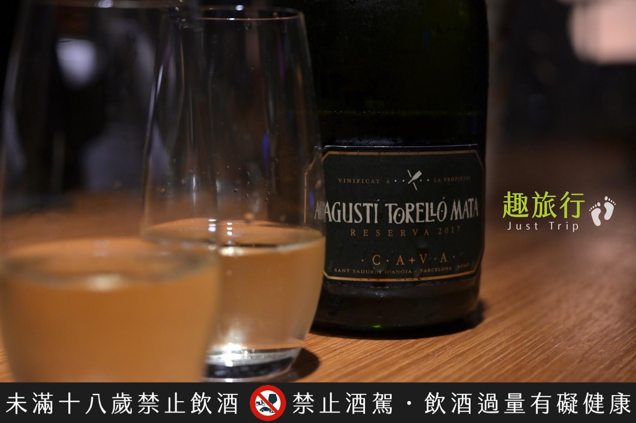 世界前五最佳氣泡酒,Agustí Torelló Mata Reserva Cava,西班牙